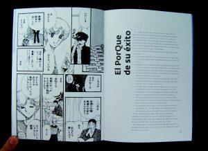 manga in spain ejemplo interior